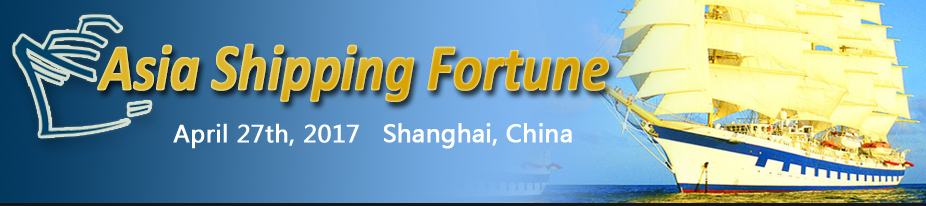 Asia Shipping Fortune Summit