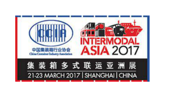 Intermodal Asia 2017