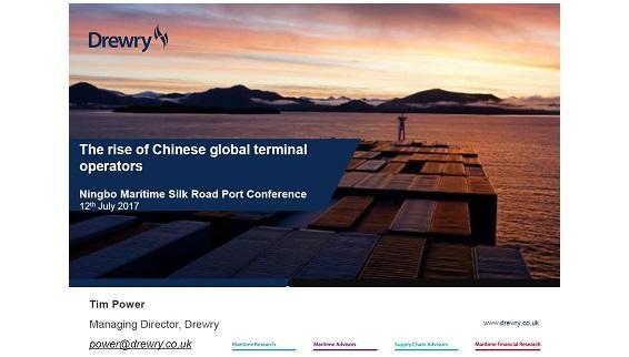 Maritime Silk Road International Cooperation Forum