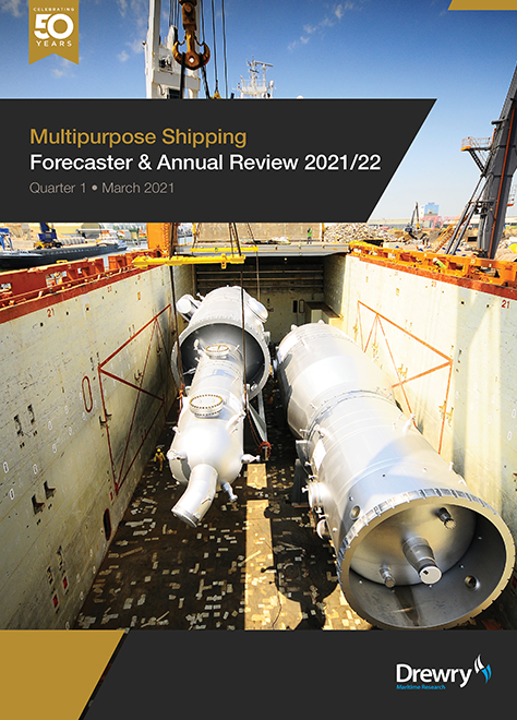 Multipurpose Forecaster (Annual Subscription)