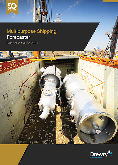 Multipurpose Forecaster (Annual Subscription)